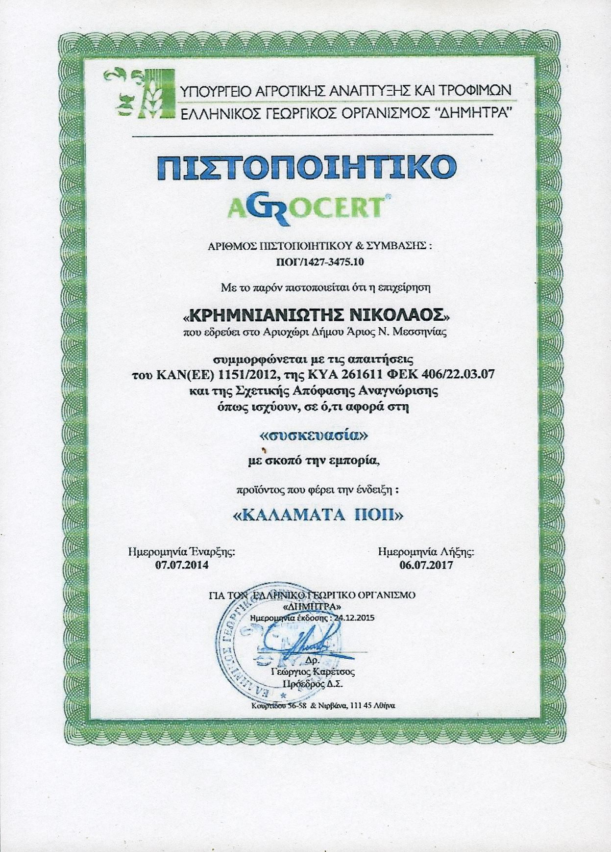 Certifications Liva Groves